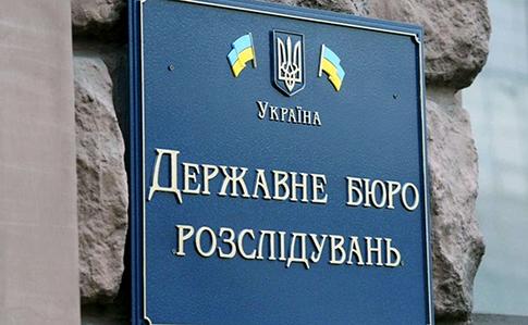 На допомогу ФСБ: ДБР вивело з ладу систему ППО України