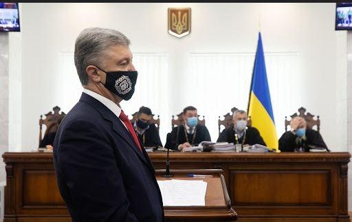 На Порошенко завели еще четыре дела из-за ПриватБанка
