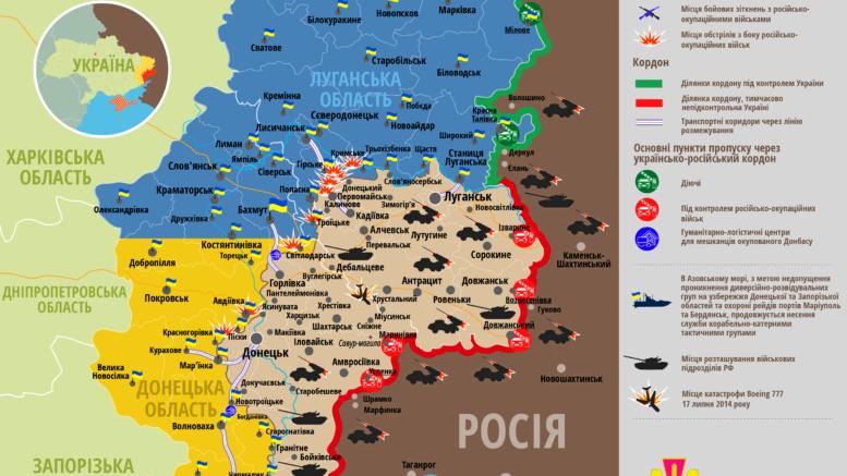 Окупанти на Донбасі втратили шістьох бойовиків