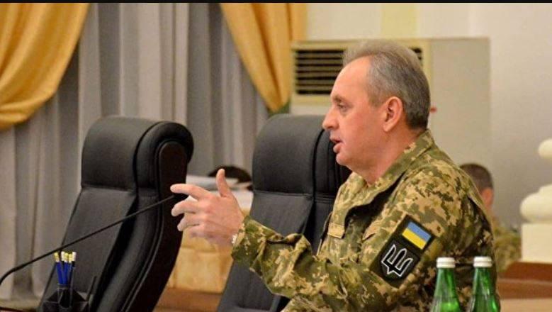 Паралич власти и хаос в обществе: Муженко раскрыл кремлевский сценарий вторжения в Украину