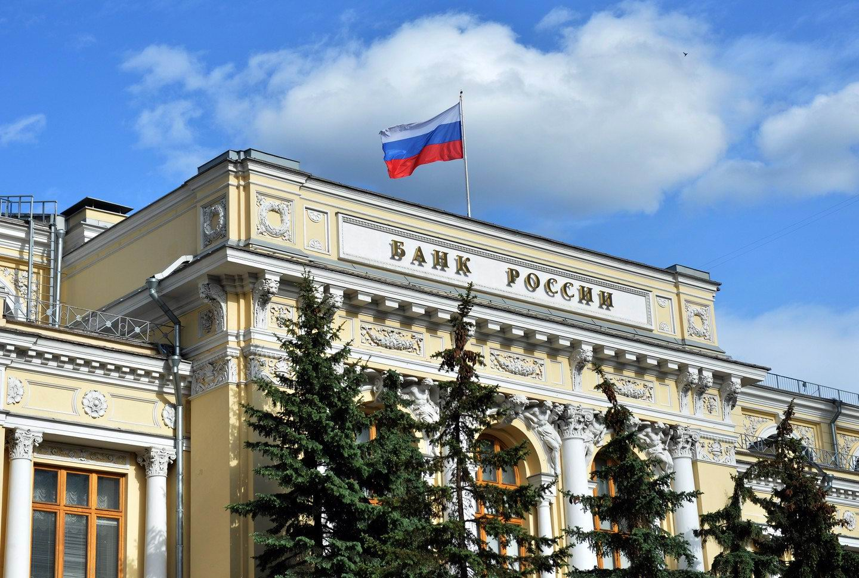 Подготовка к войне: Центробанк предупредил россиян о возможном изъятии вкладов