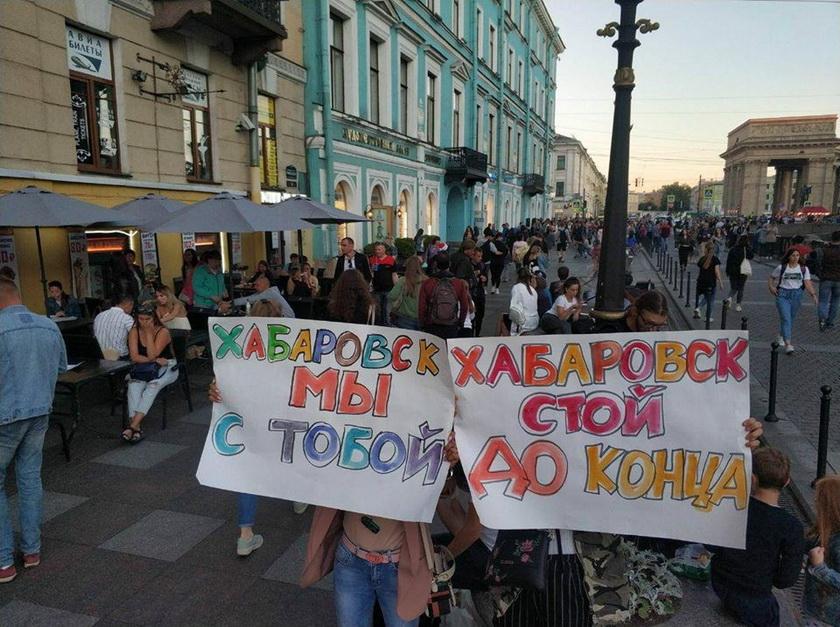 Россияне массово поддерживают протестующих в Хабаровске – данные опроса