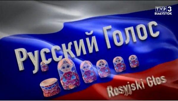 Польша закрыла единственную русскоязычную телепрограмму сразу после первого выпуска