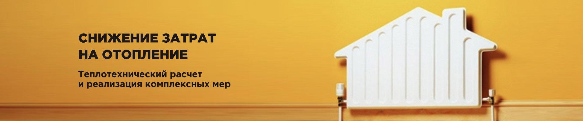 Советы по выбору комбинированного водонагревателя