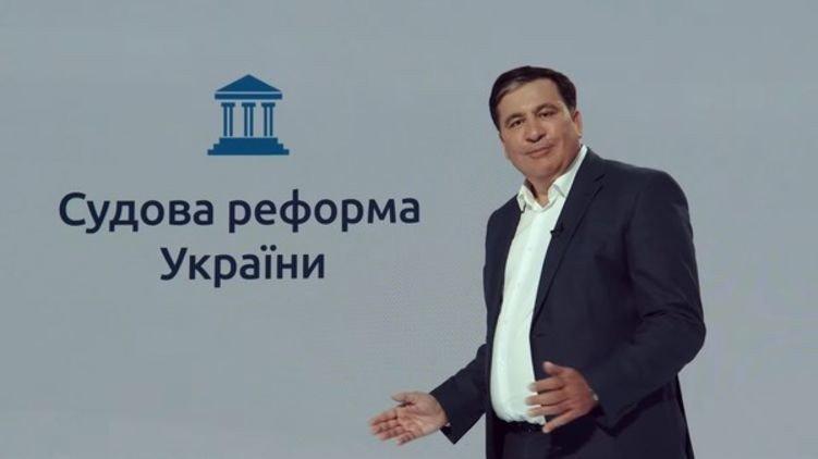 Судебная реформа: Саакашвили предложил сократить суды в 4 раза и ввести английское право