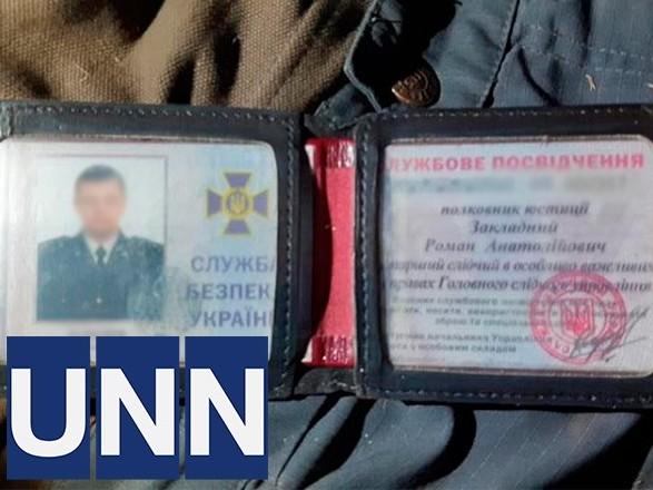 В Киеве убили следователя СБУ, который расследовал преступления на Донбассе