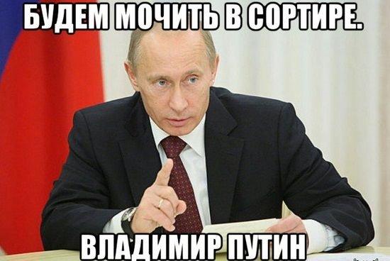 На России закупят 42 автобуса с цитатами Птн
