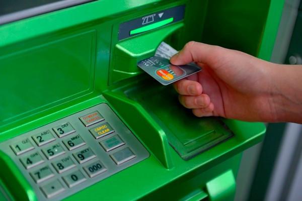 Как найти безопасный в использовании банкомат? ТОП-3 советов, которые защитят от скимминга