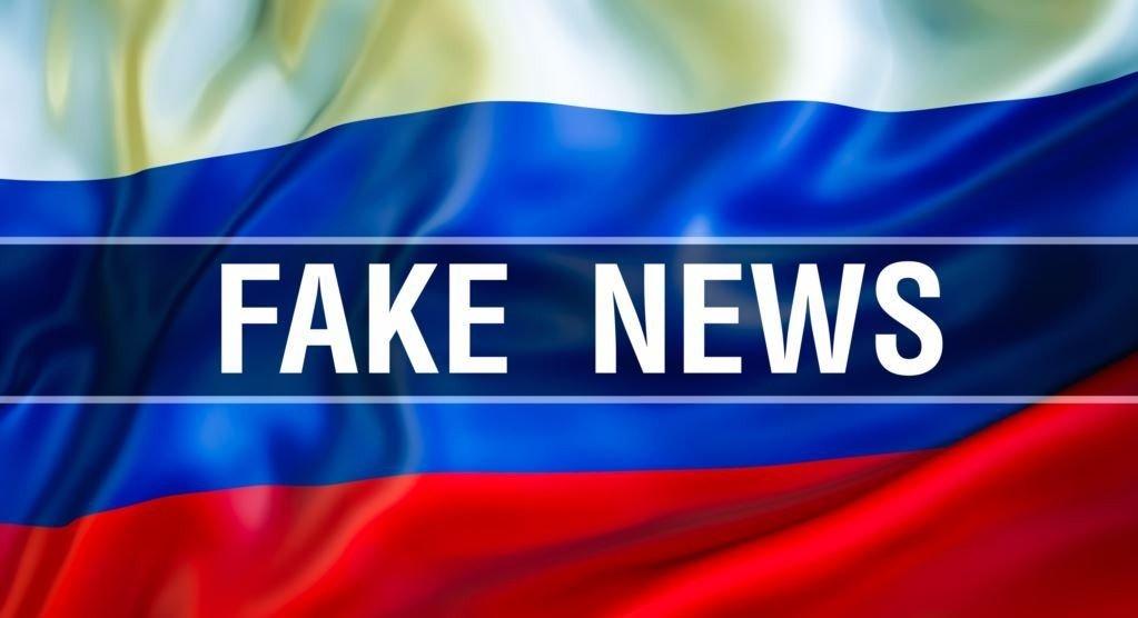 США считают Россию главной по дезинформации в мире