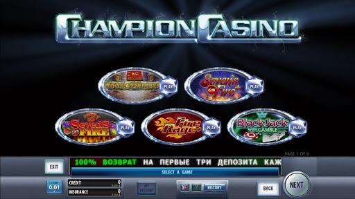 Особенности и преимущества Champion casino