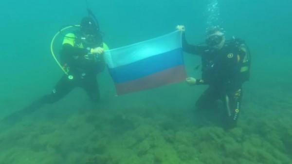 Утопи российский флаг