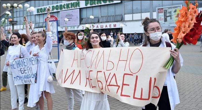"""Вам никто не даст"": как прошел женский протест в Беларуси"