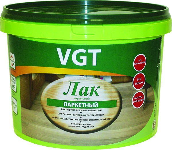 Преимущества полиуретанового лака для паркета бренда VGT