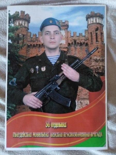 Вы видели этого человека? Люди, пропавшие во время протестов в Беларуси