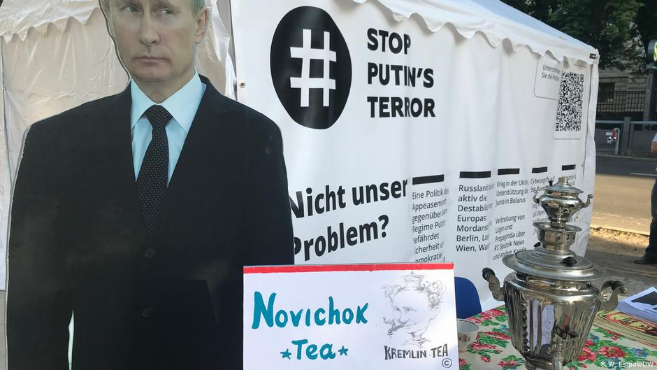 "В Берлине проходит акция ""Остановите путинский террор"""