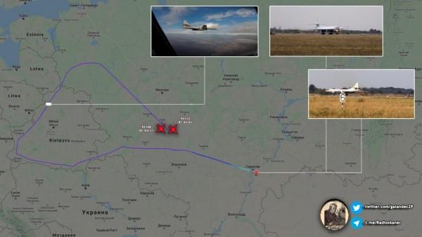 Два стратегических бомбардировщика Ту-160 ВКС России прошли вдоль украино-белорусской границы