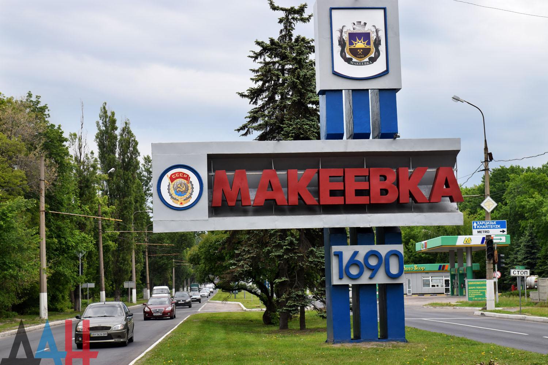 Аттракцион неслыханной щедрости: главарь «ДНР» раздал чужие квартиры в оккупированной Макеевке