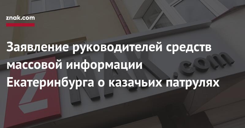 На россии проходила Неделя гордости ЛГБТ, а мы тут ничего не знаем