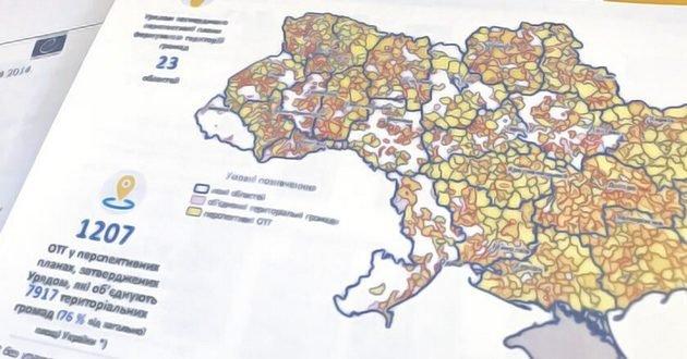 Районы Украины снова перекроят: в Кабмине ошарашили планами