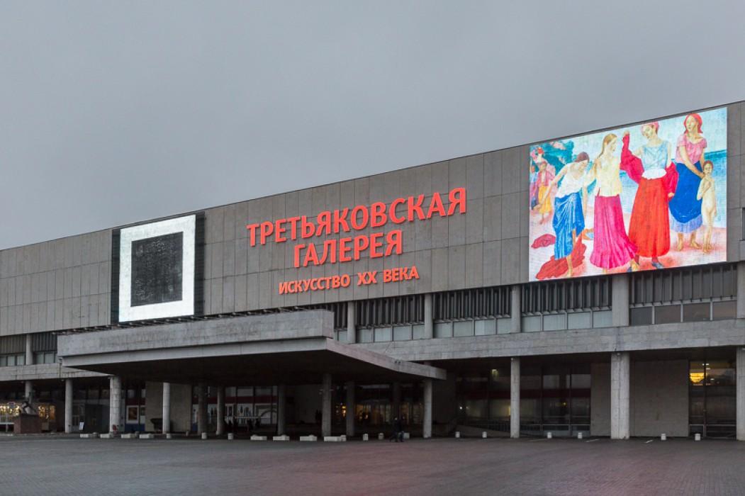 В Третьяковской галерее увековечили главаря боевиков «ДНР»: фотофакт