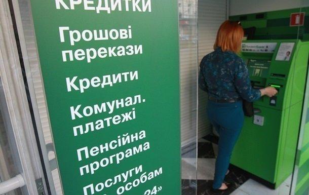 В Украине выросло число случаев мошенничества с банковскими картами