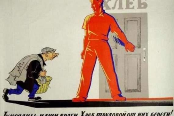 За что в СССР попадали в тюрьму: Самогоноварение, однополая любовь и другие правонарушения из советского Уголовного кодекса.