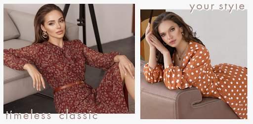 Британский стиль: модные акценты платьев Dressa