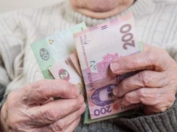 Із наступного року українці без стажу не зможуть отримувати пенсію