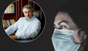 Бережіться! Комаровський назвав ТОП-6 місць, де найбільше шансів захворіти на COVID-19