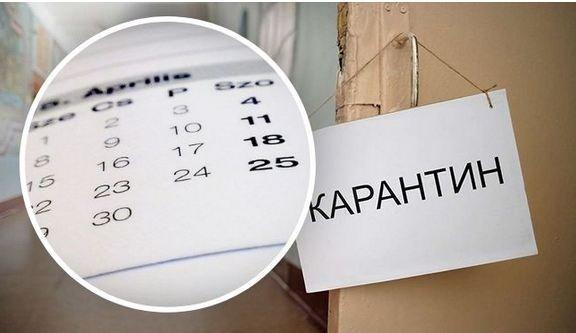 Карантин выходного дня: Степанов вводит жесткие ограничения