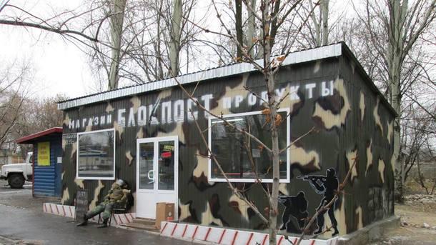 """Переселенці, які повернулися додому : """"Наш Донецьк убитий в прямому і переносному сенсі"""""""