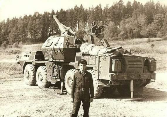 «Дана» в радянській армії