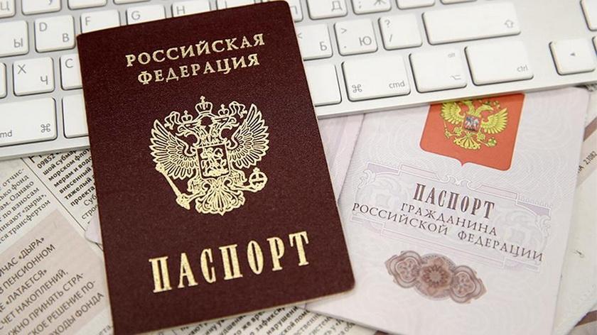 Принудительная паспортизация в «ДНР», или Приказано полюбить Россию