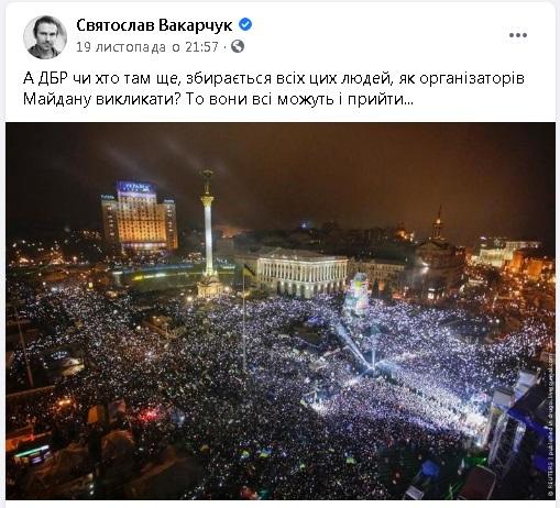 Славко корчить з себе українського патріота і героя