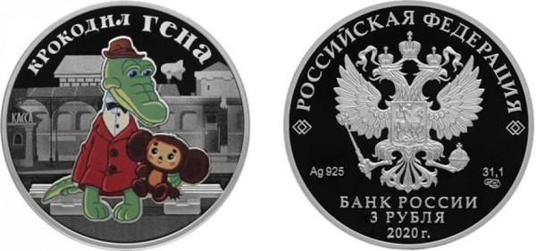 Смехдержава: в России начали выпускать деньги с… Чебурашкой и крокодилом Геной