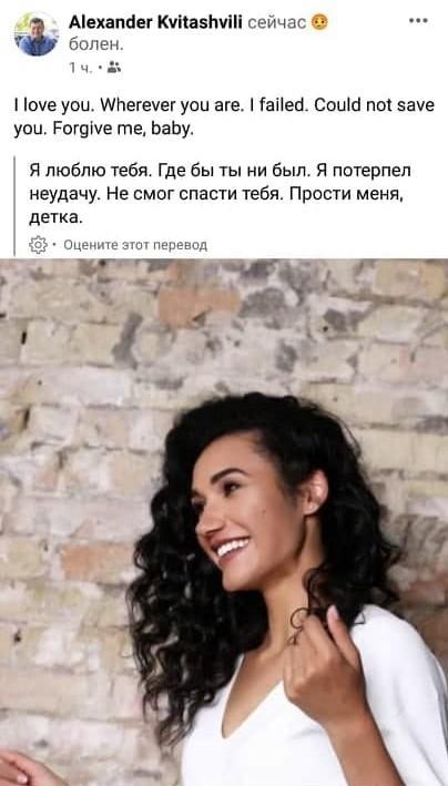 У Києві після операції померла молода дружина екс-міністра охорони здоров'я