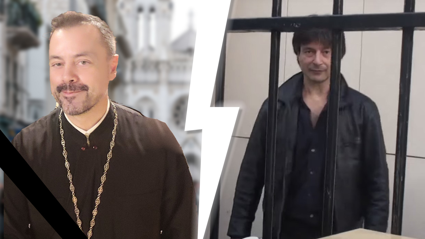 Вбивство священника в Ліоні: стало відомо про зв'язки кілера з Росією