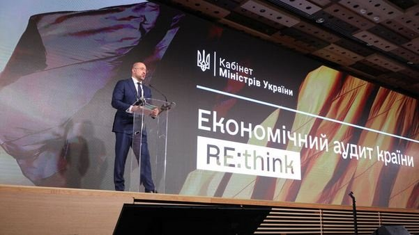 Зарплата – $900, пенсия – $300: премьер Шмыгаль обнадежил украинцев