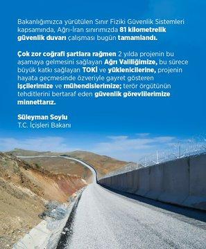 Побудували за 2 роки!!! Туреччина завершила будівництво 81-кілометрової стіни на кордоні з Іраном
