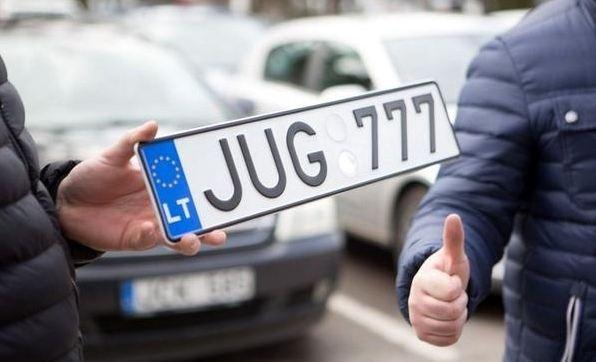 «Евробляхеру» отменили штраф за нарушение таможенных правил: