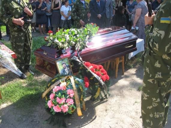 Печальная статистика (потери ВСУ в ходе войны на Донбассе в 2020 г.)