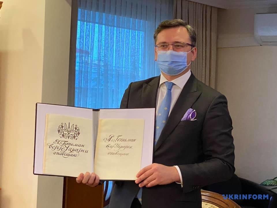 Україна отримала копію мирного договіру, який визнавав УНР як державу