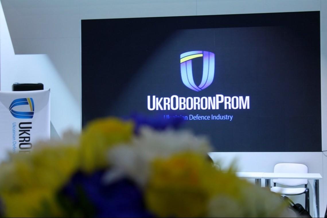 Укроборонпром отримав нового очільника: що про нього відомо