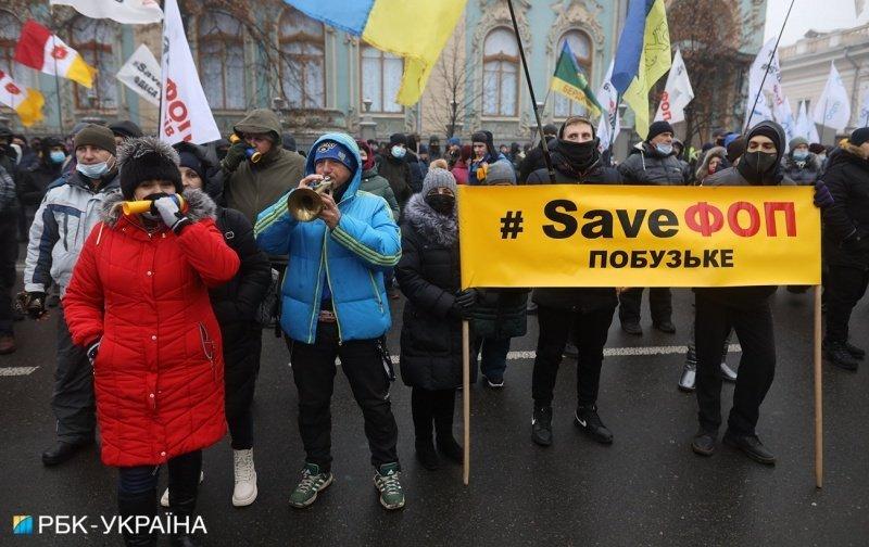 В Киеве протестующие перекрыли улицу Грушевского