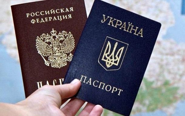 410 тысяч украинцев за год получили гражданство РФ