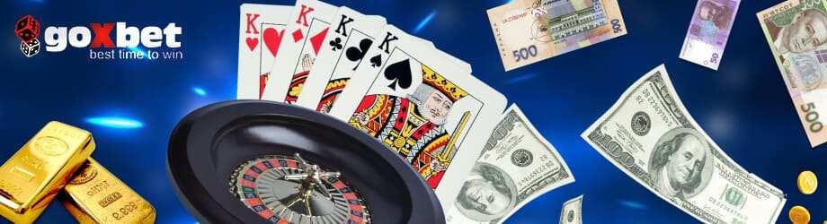 Преимущества онлайн казино Goxbet