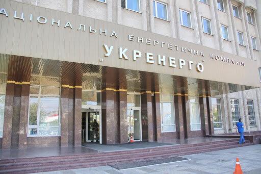 «Я передрікаю дуже потужну енергетичну кризу в січні. В кращому випадку – зупиняться декілька енергоблоків АЕС та ТЕС, і мільярди гривень витечуть режимам Путіна і Лукашенко, в гіршому – буде блекаут і дефолт українських виробників, -нардеп