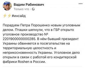 """Денис Казанський: """"Відкрию Рабиновичу страшну таємницю…"""""""