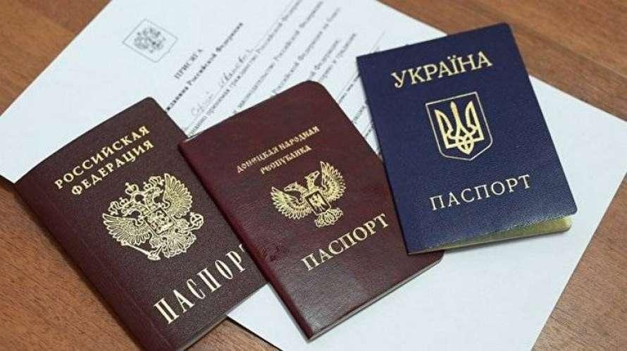 Главари «ДНР» намерены лишить имущественных прав жителей с паспортами Украины: детали
