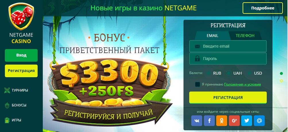 Марафоны для самых активных и лучшие игры от НетГейм